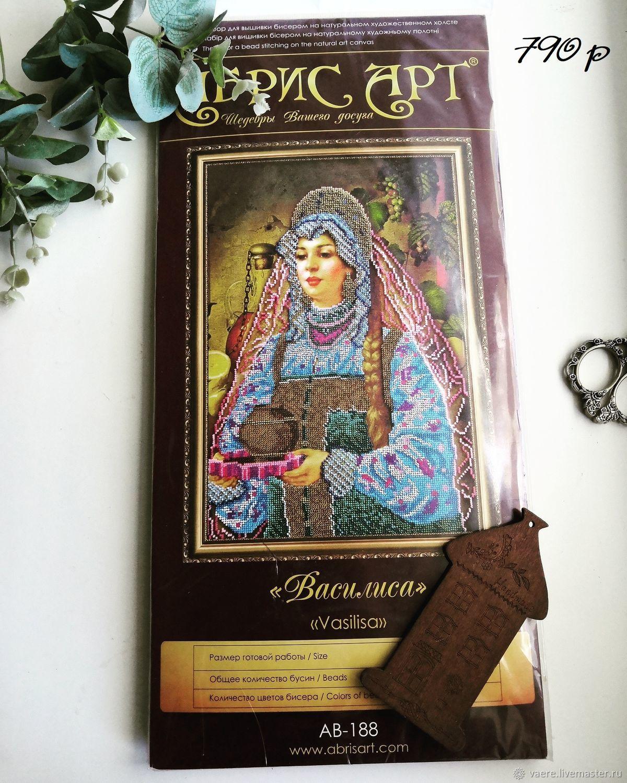 Набор для вышивания бисером AB-188 Василиса, Схемы для вышивки, Тула,  Фото №1