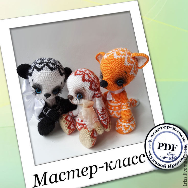 MK 'Accordance' 3 in 1 (English, German, Russian), Patterns for dolls and toys, Bryansk,  Фото №1