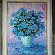 Картины цветов ручной работы. Ярмарка Мастеров - ручная работа. Купить Картина маслом Букет незабудок. Handmade. Тёмно-бирюзовый