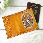 Канцелярские товары handmade. Livemaster - original item Passport cover genuine leather red orange zodiac lion. Handmade.