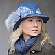 """Шляпы ручной работы. Заказать Шляпка """"Wave"""". Shellen's HATS. Ярмарка Мастеров. Синий, валяная шляпка, Ультрамарин, тёмно-синий"""