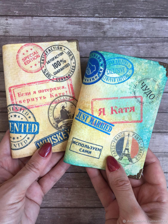 """Обложки на паспорт """"Familylook"""", Passport cover, Obninsk,  Фото №1"""