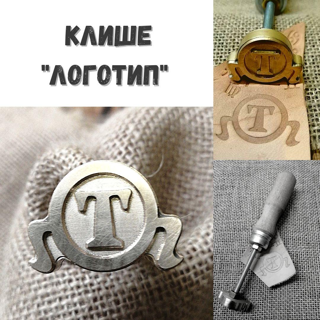 Штамп именной с вашего эскиза, Штампы, Новосибирск,  Фото №1