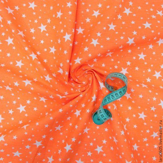 Шитье ручной работы. Ярмарка Мастеров - ручная работа. Купить Ткань Звезды на оранжевом, хлопок. Handmade. Оранжевый, хлопок