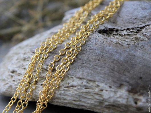 Цепочка для украшений тонкая латунь, Золото Тонкая цепочка из латуни 3,2 мм х 2,7 мм  Покрытие цепочки не содержит свинца и кадмия. Цепочка имеет запаянные все звенья.