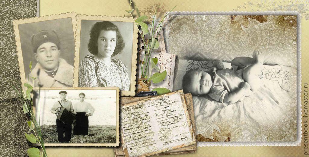 ищем родных по старым фотографиям могут выполнять