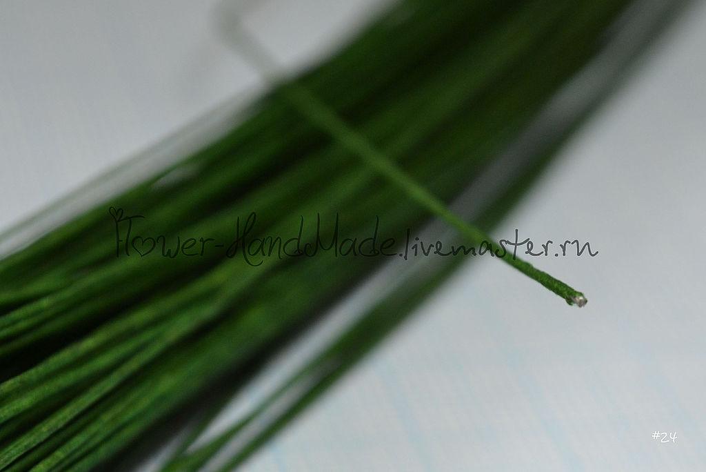 Проволока №24 тёмно-зеленая в обмотке 35 см, 50 шт, Другие виды рукоделия, Щелково, Фото №1