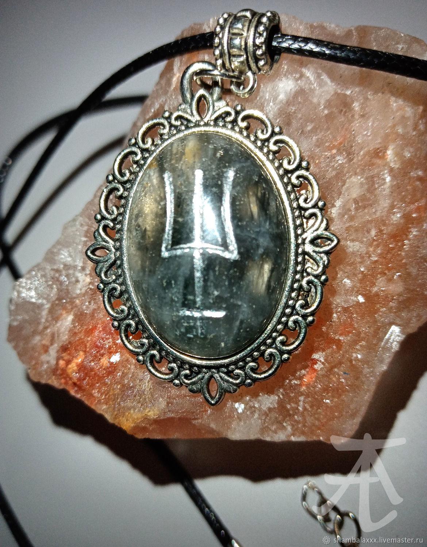 PSI amulet. TRIDENT of Neptune, Shiva. The engraving on the stone, Wishmaster, Asha,  Фото №1