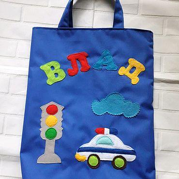 Именная сумочка для мальчика