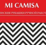 MI CAMISA - Ярмарка Мастеров - ручная работа, handmade