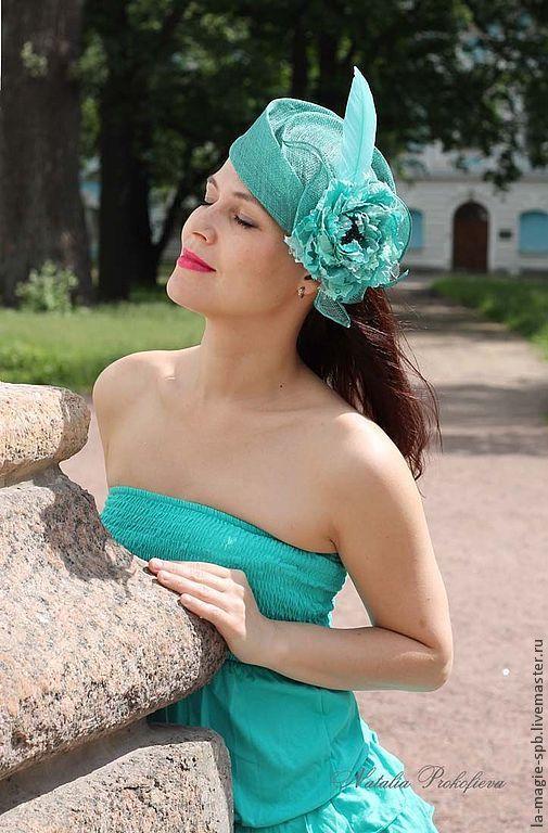 Эксклюзивная женская одежда