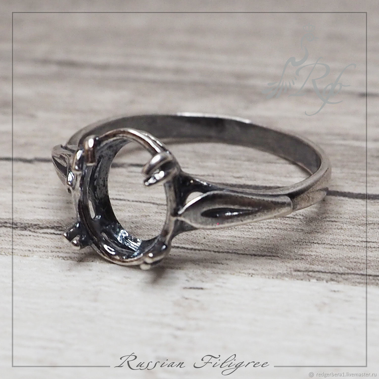 The basis for the ring 'Ala' (8h10 mm) - 925 sterling silver, Blanks for jewelry, Kostroma,  Фото №1