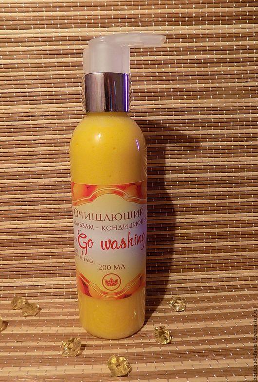 """Бальзам для волос ручной работы. Ярмарка Мастеров - ручная работа. Купить """" Go washing """" очищающий бальзам для волос. Handmade."""