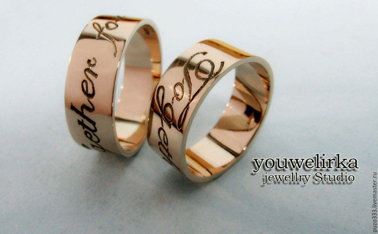 5d87c66f4578 Кольца ручной работы. Ярмарка Мастеров - ручная работа. Купить Обручальные  кольца. Handmade.