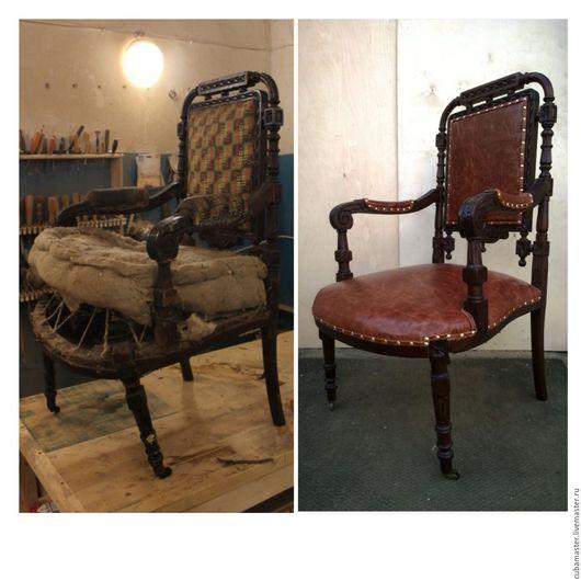 Кресло до реставрации и после.