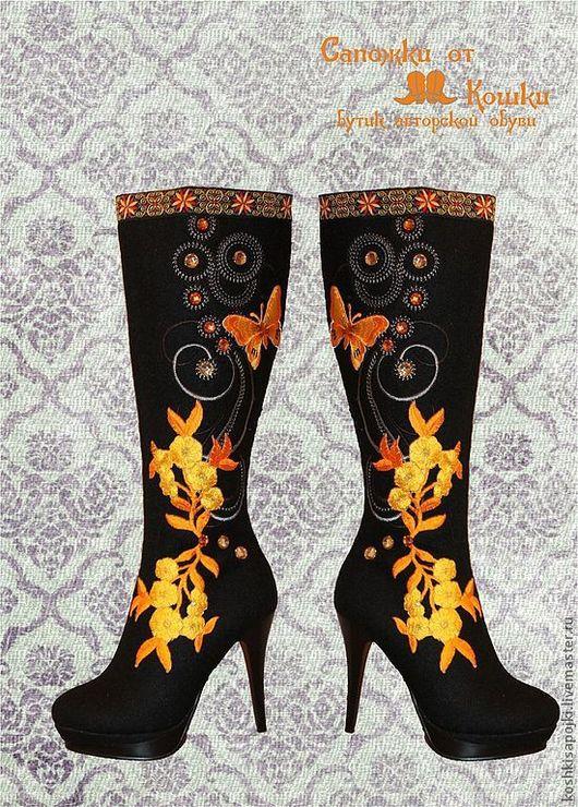 """Обувь ручной работы. Ярмарка Мастеров - ручная работа. Купить Валенки - Сапожки  """"Настроение Орандж"""". Handmade. Сапоги женские"""