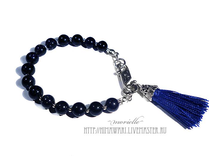 Bracelet 'Starry sky', Bead bracelet, Moscow,  Фото №1