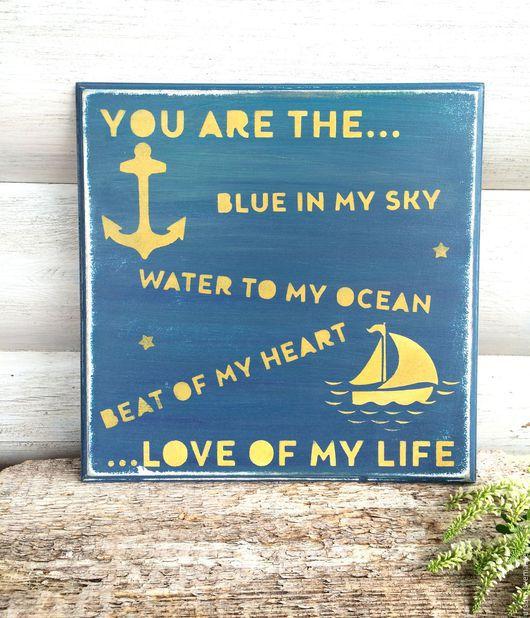 Интерьерные слова ручной работы. Ярмарка Мастеров - ручная работа. Купить Панно Моя любовь в морском стиле. Handmade. Синий