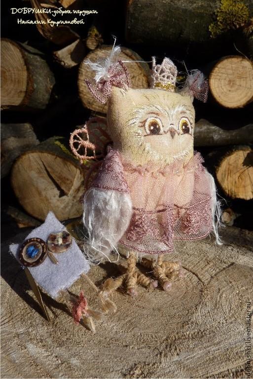Текстильная игрушка сова. Маленькая Принцесса. 12.5 см. Добрушки-добрые игрушки Наталии Куприяновой.
