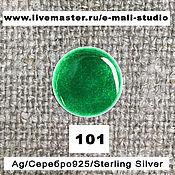 Материалы для творчества handmade. Livemaster - original item Enamel transparent Chrysocolla Green No.101 Dulevo. Handmade.