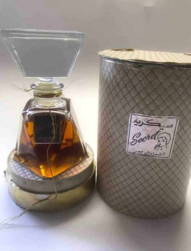 Винтаж: Secret Parfum Chabrawichi, Винтажные предметы интерьера, Калининград,  Фото №1
