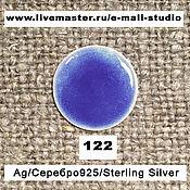 Материалы для творчества handmade. Livemaster - original item Enamel transparent Electrician Blue No.122 Dulevo. Handmade.