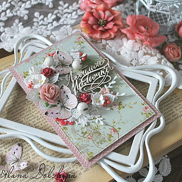 Buy Handmade Birthday Cards Online Livemaster