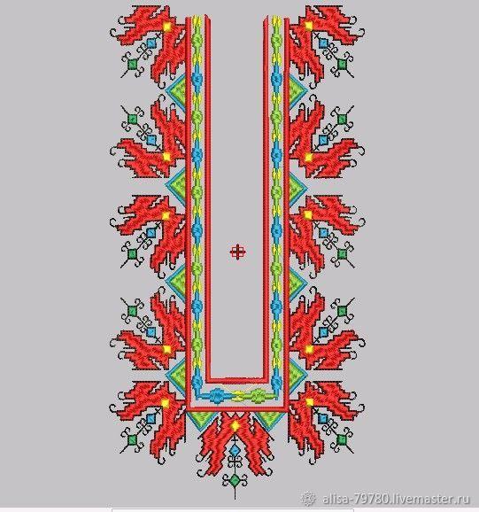 Дизайн для машинной вышивки: Болгарский национальный костюм, Дизайн, Симферополь,  Фото №1