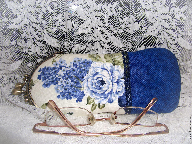 """Очечник из коллекции """"Голландский фарфор""""(синий)"""