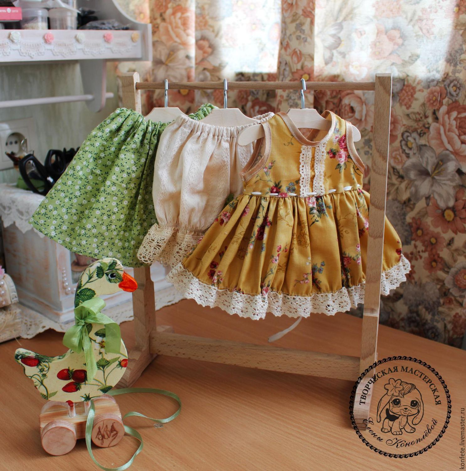 clothes for dolls outfit boho shabby chic shop online. Black Bedroom Furniture Sets. Home Design Ideas