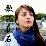Евгения Помидорко (songintherock) - Ярмарка Мастеров - ручная работа, handmade