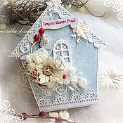 """Набор для создания новогодней открытки """"Зимний домик"""""""