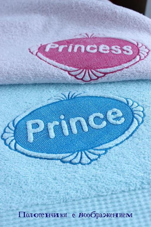 Ванная комната ручной работы. Ярмарка Мастеров - ручная работа. Купить Принцу и принцессе  . Полотенца с вышивкой.. Handmade. Белый