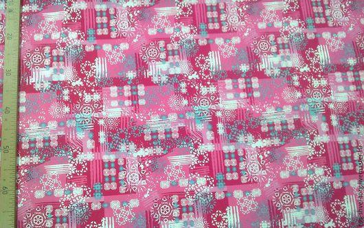 Ткань курточная 240Т DOBBY TRONGEE Мембрана Рисунок `Снежинки-квадраты розовые`