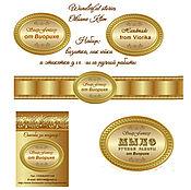Дизайн и реклама handmade. Livemaster - original item Corporate identity for master of handmade soap