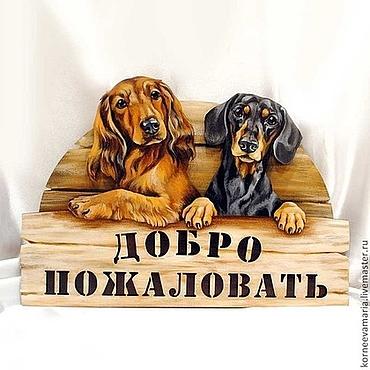 Для дома и интерьера ручной работы. Ярмарка Мастеров - ручная работа Панно «Таксы». Handmade.