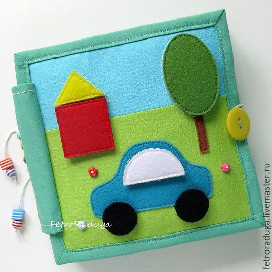 """Развивающие игрушки ручной работы. Ярмарка Мастеров - ручная работа. Купить Развивающая мягкая книжка """"Транспорт плюс"""" (1-4 года). Handmade."""