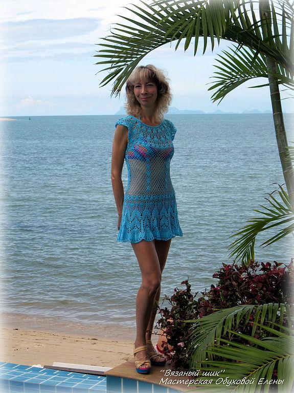 Пляжное Платье Купить Интернет