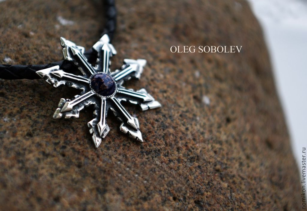 The star of Chaos made of silver, Amulet, St. Petersburg,  Фото №1