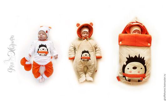 """Для новорожденных, ручной работы. Ярмарка Мастеров - ручная работа. Купить Комплект на выписку и для прогулок """"Осенний ёжик"""". Handmade. Оранжевый"""