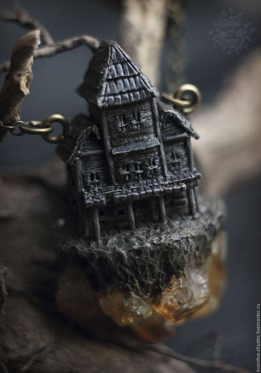 Кулоны, подвески ручной работы. Ярмарка Мастеров - ручная работа. Купить Подвеска Cursed old house. Handmade. Fantasy style