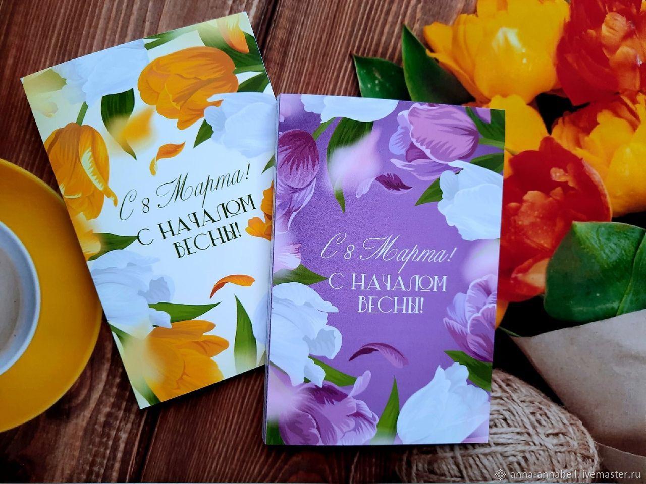 Сладкая открытка с шоколадом и чаем, Сувениры с пожеланиями, Нижний Новгород,  Фото №1