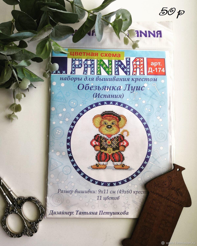 """Набор для вышивания PANNA Д-0174 """"Обезьянка Луис"""", Схемы для вышивки, Тула,  Фото №1"""