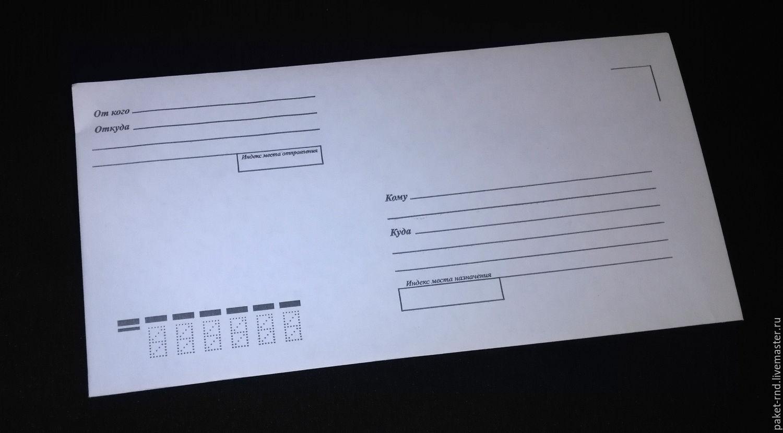 Почтовые ящики для частного дома фото тихонько несильно