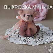 Материалы для творчества ручной работы. Ярмарка Мастеров - ручная работа выкройка мишки- миника. Handmade.
