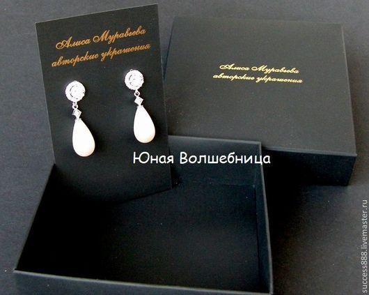 Оригинальная упаковка для украшений, дисплеи для сережек, дисплеи для браслетов, упаковка для украшений, коробка для украшений