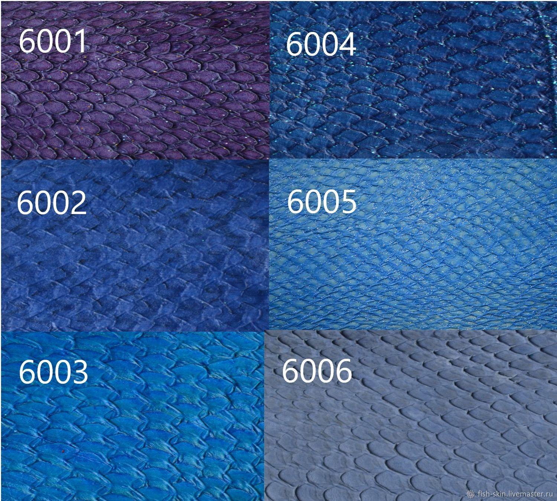 Оттенки синего цвета. Представлены образцы кожи кеты и сёмги, глянцевая плотная и волокнистая мягкая.