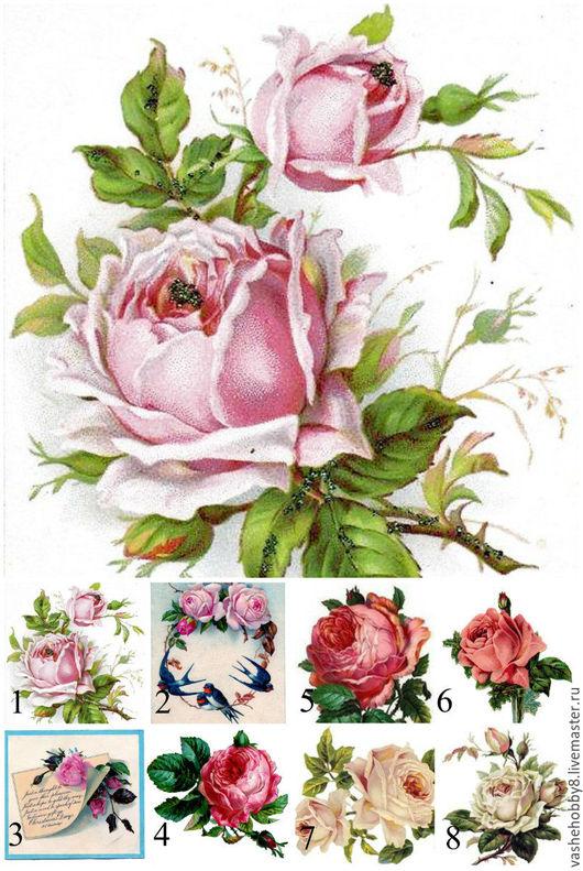 """Другие виды рукоделия ручной работы. Ярмарка Мастеров - ручная работа. Купить Нашивка купон (лён с принтом) """"Розы винтажные"""". Handmade."""