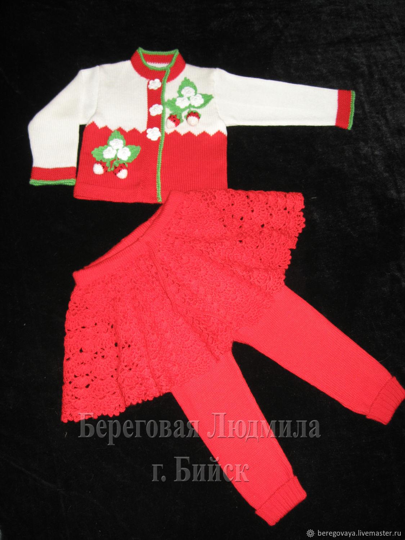 Комплект для девочки вязаный Клубничка1
