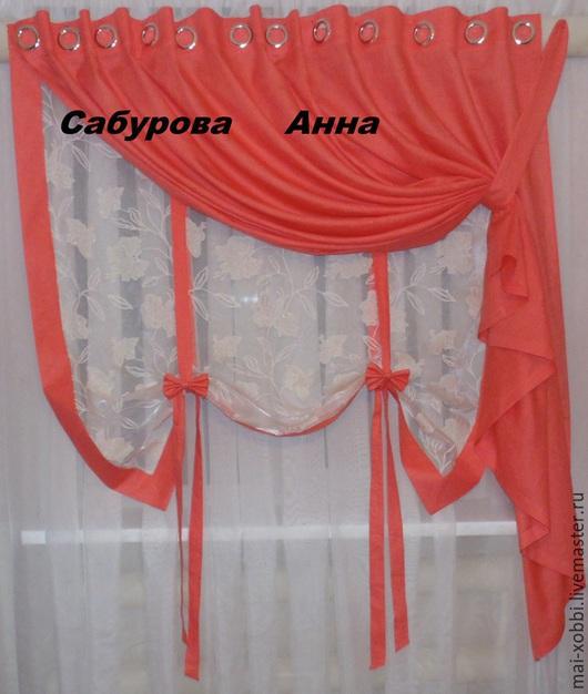 Текстиль, ковры ручной работы. Ярмарка Мастеров - ручная работа. Купить шторы для кухни из льна или хлопка цвет любой !  пошив штор на заказ. Handmade.